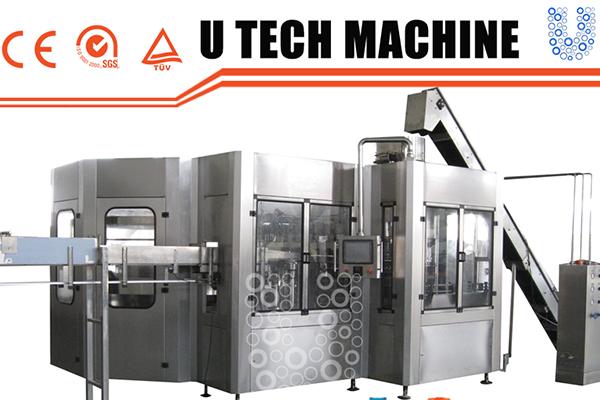 energy drink manufacturing machine.jpg