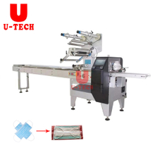 Automatic Disposable 3ply Face Mask Packing Machine