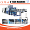 High speed shrink packing machine