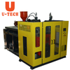 5L-10L-15L-20L HDPE Plastic Jerry Can Tank Container Drum Extrusion Blowing Mould /Blow Molding Machine